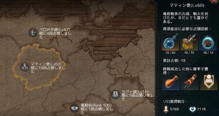 ギルド資源戦 (1).png