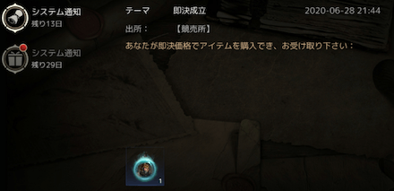 メール (1).png