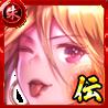 爛漫な恋猫 黒川カンナの画像