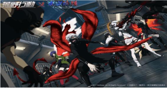 6月30日開幕! 東京喰種×荒野行動 初コラボで新アイテムと限定モード実装!