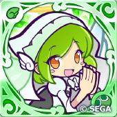 癒しの天使ロコの画像