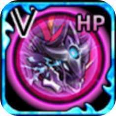 デウススフィア【HP】Ⅴの画像