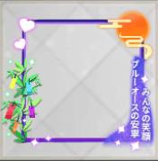 夏の七夕フレーム.png