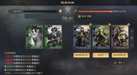 迷霧大王.png