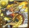 光の護神龍の画像