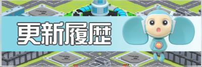 更新 (1).png