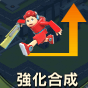 iOS の画像 (662) (1).png