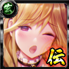 七転八倒の愛猫 黒川カンナの画像