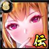 極光の御伽姫 富家麗奈の画像