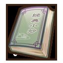 麺料理辞典.png