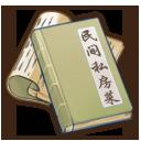 郷土料理の本.png
