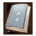 蒸し料理の本.png