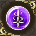 ルーンナイトの記憶・紫の画像