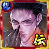 ブレイク・ユア・ハート 神代総司の画像