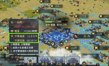 攻城値削り.png