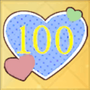 祝100日記念の壁紙.png