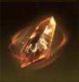 伝説宝石珍奇欠片の画像