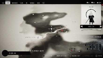 ゴーストオブツシマの狐の巣11