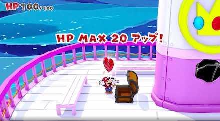 プリンセスピーチ号のHPMAXUPハート
