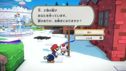 赤レンガ倉庫前にいるキノピオ