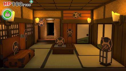 2つ目の部屋