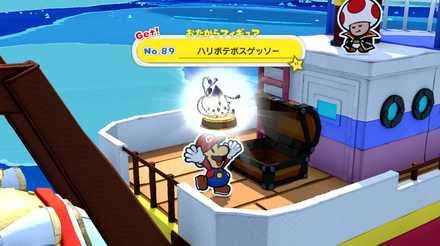 The Great Sea - Treasure No. 89.png