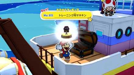 The Great Sea - Treasure No. 85.png
