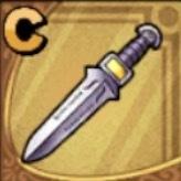 聖なるナイフ画像