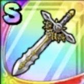 はぐれメタルの剣画像