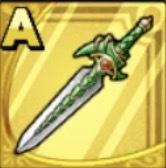 竜牙の剣画像