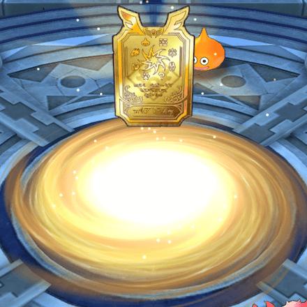 金色の石版