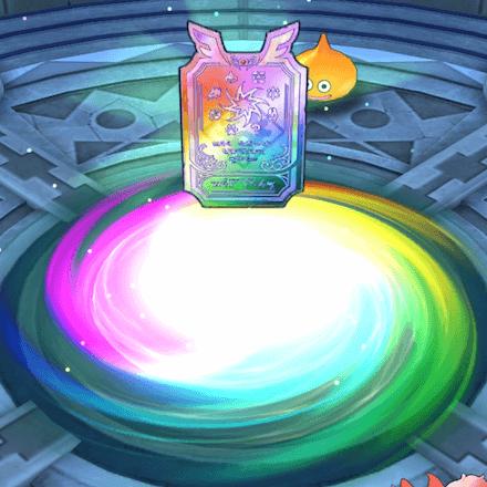 虹色の石版