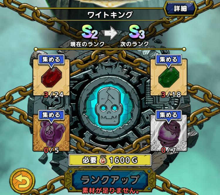 ゾンビの珠