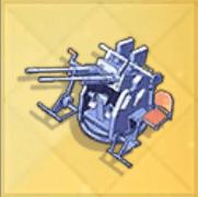 二十五粍高角機銃