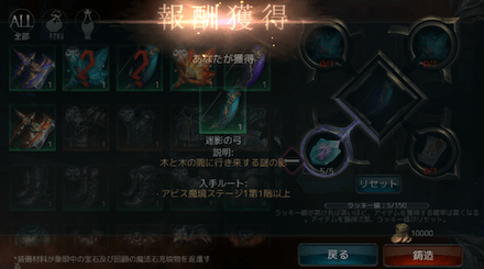 iOS の画像 (2) (1).png