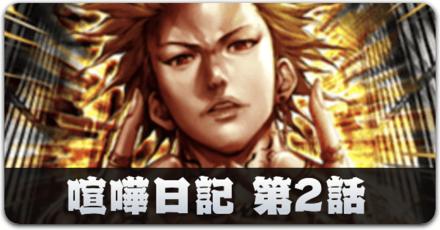 コラム記事上 (1).png