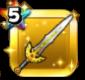 ロトの剣★のアイコン