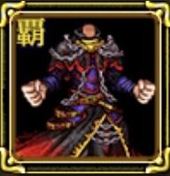 邪紅焔の外套の画像