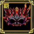 邪紅焔の骸面の画像