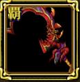 邪紅焔の両刃曲刀の画像
