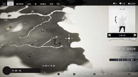 マップ拡大図