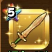くさなぎの剣