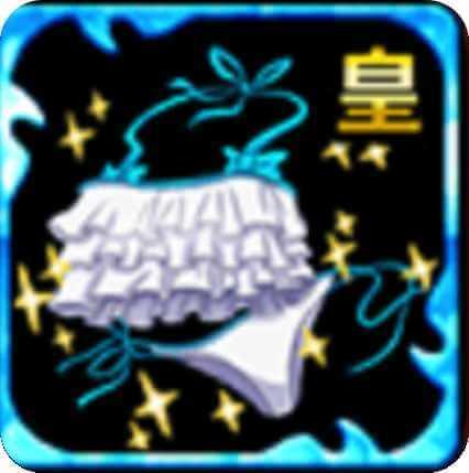 星9特殊アーマーの画像