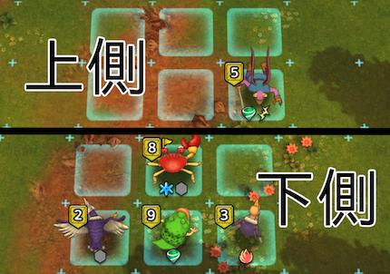 ぐんたいガニ7_配置