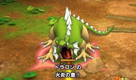 左上はドラゴンの攻撃を受けてしまうので避ける