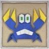Sidestepper (Blue) Image