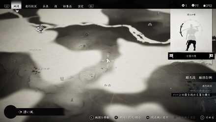 ゴーストオブツシマの狐の巣46
