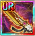 虎落竜虹刀の画像