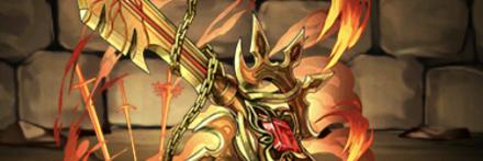 戦士の宝鍵