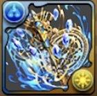 賢者の宝鍵の画像